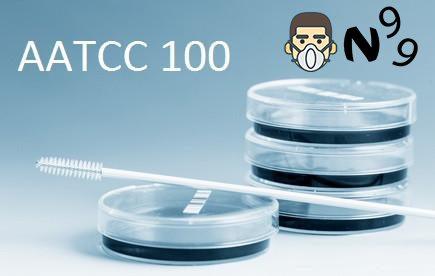 AATCC 100