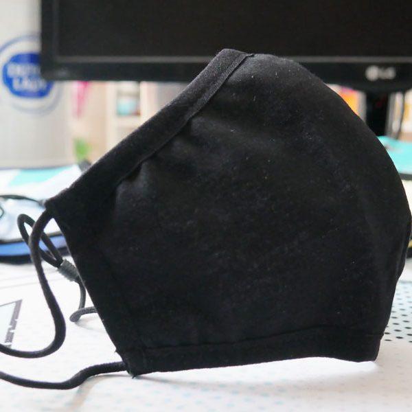 khẩu trang vải kháng khuẩn chịu nhiệt 5 men - đen
