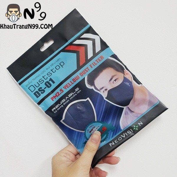 Khẩu trang neovision duststop ds-01