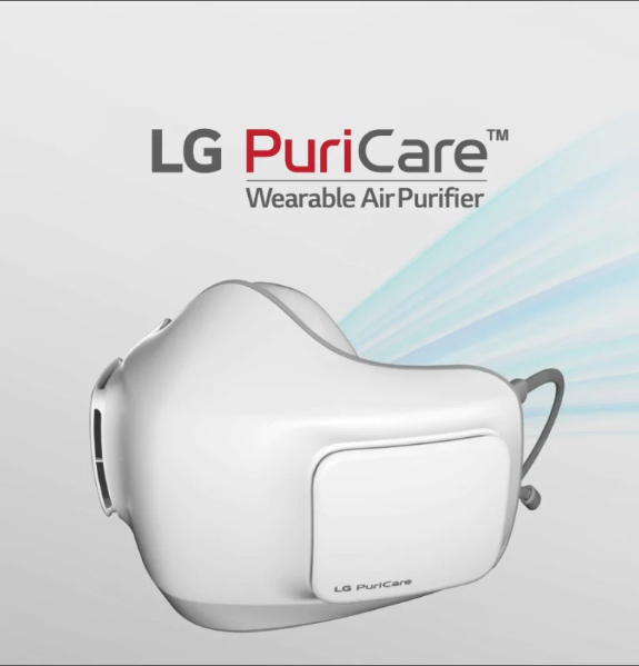 Khẩu trang lọc không khí LG PuriCare