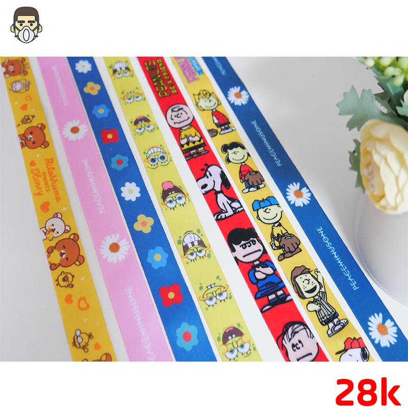 dây đeo khẩu trang Hàn Quốc (7)
