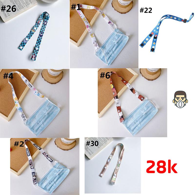dây đeo khẩu trang Hàn Quốc (9)